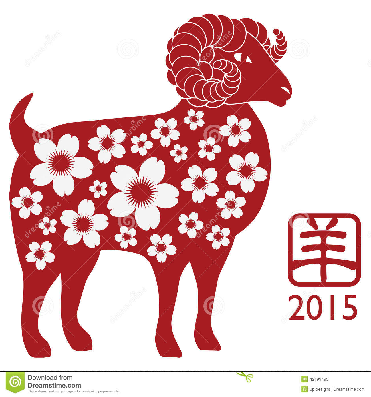 Happy New Year Year Of The Wood Goat Anamsound